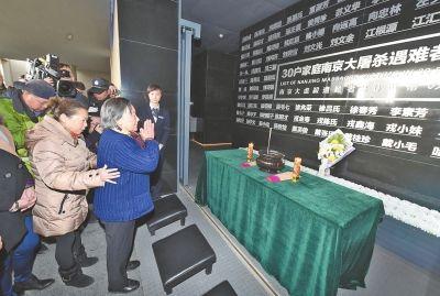 南京大屠杀幸存者夏淑琴(前右)率其家属在仪式上祭拜遭侵华日军杀害的亲人新华社摄影