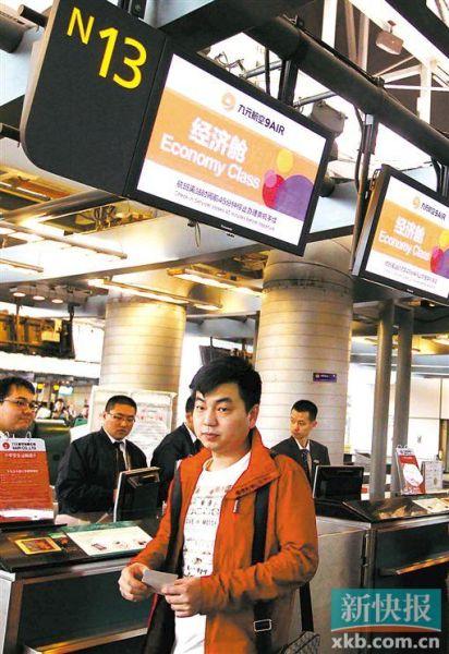 ■九元航空首航并非正式开航,而只是内部人士与媒体人士的包机体验,所以要在机场再次见到九元航空的值机柜台,还需一段时间。