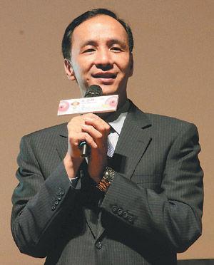 朱立伦当选中国国民党新任主席