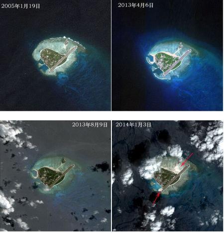 2005年至2014年年初的永兴岛面积对比图