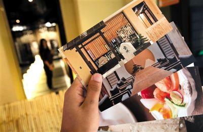 这是空蝉日本料理餐厅宣传单页。昨日,上海公布黄浦区部分干部在外滩附近一餐厅用餐调查结果。新华社记者 裴鑫 摄