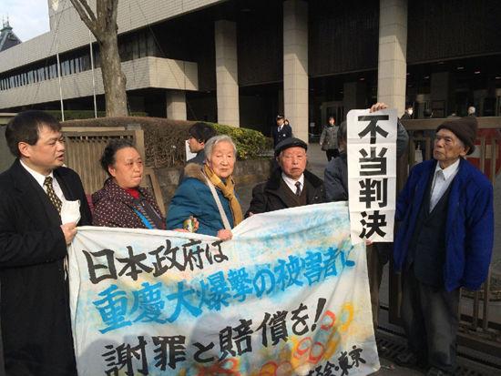 重庆大轰炸民间索赔案在日本法院一审败诉