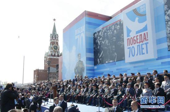 5月9日,俄罗斯在莫斯科举行盛大庆典,隆重纪念卫国战争胜利70周年。国家主席习近平同来自世界约20个国家和地区以及国际组织领导人出席。新华社记者 鞠鹏 摄