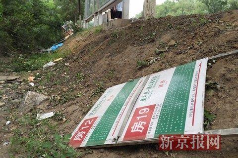 北京越野车别轿车5名路人被撞死 警方通告(图)