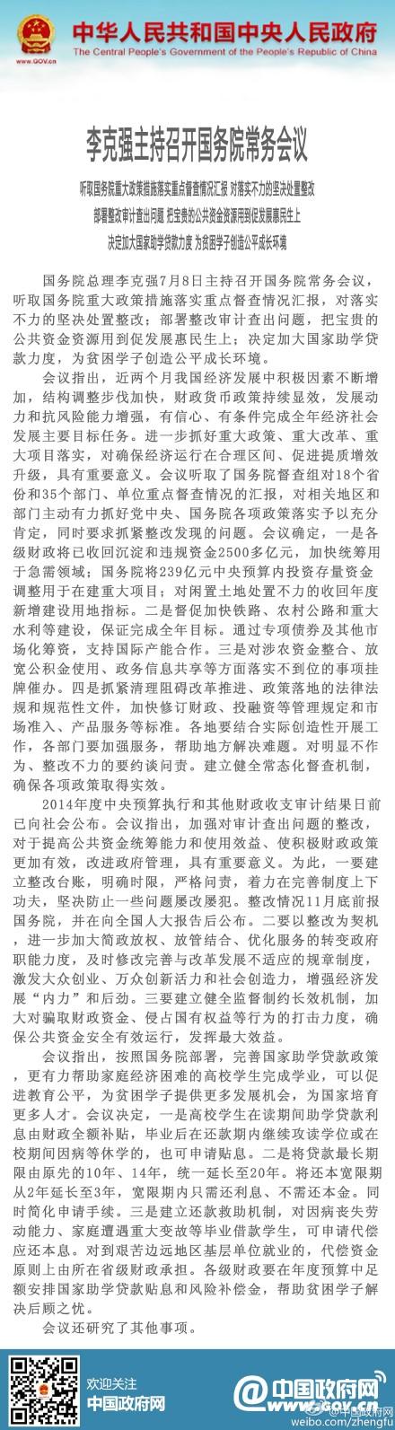 抚顺新闻网_抚顺网_抚顺在线_抚顺热线_抚顺天气预报