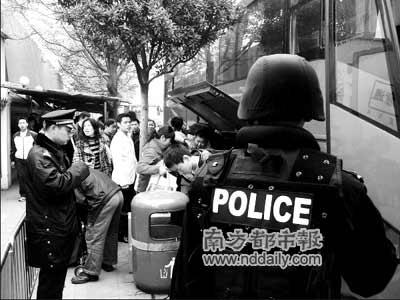广铁警方破获全国首个跨省特大造贩假票案(图)