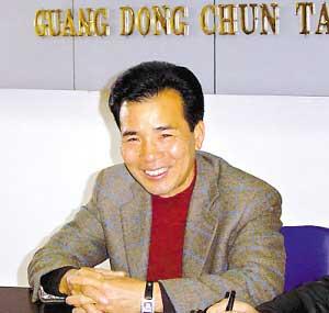 公安部副部长率广州数百武警抓捕涉黑团伙(图)