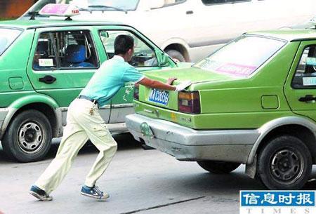 广州汽油供应告急出租司机四处出动加油(组图)