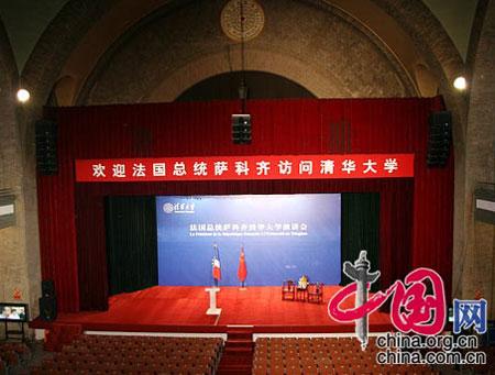 图文:清华大学礼堂装扮一新