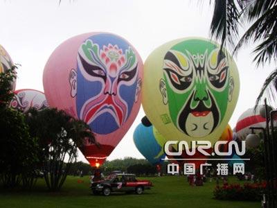 2008中国热气球挑战赛在海口开幕(组图)