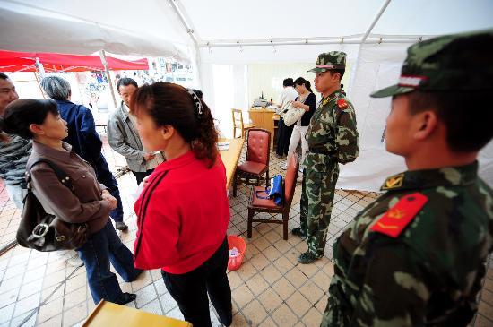 图文:武警在农行文县支行临时营业点执勤