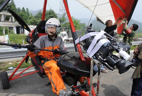 图文:三角翼飞行器搜寻失事直升机