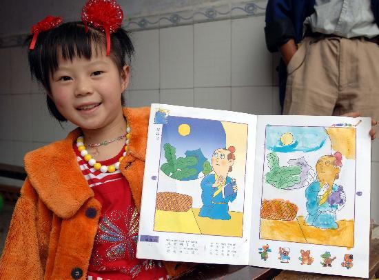 图文:王彬展示自己比照图画书用左手画的涂色画