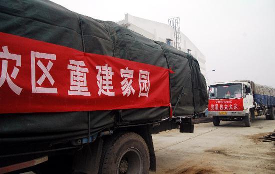 图文:巢湖市支援四川地震灾区的救灾大米起运