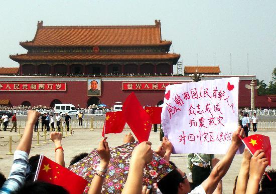 图文:市民在天安门广场上展示标语