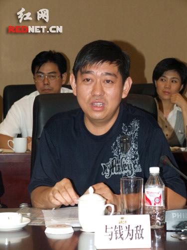 湖南株洲市委书记与网友座谈以同学相称(组图)