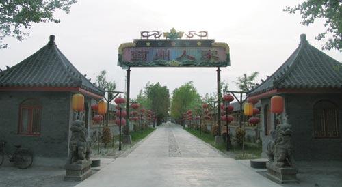 图文:天津最美乡村评选候选村庄蓟州人家