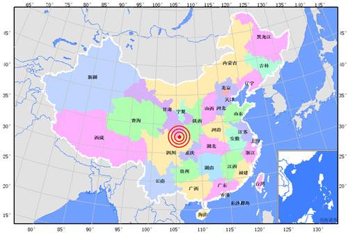 川甘陕交界处发生5.5级余震(组图)