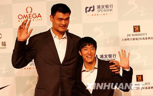 组图:刘翔姚明宴请参加上海国际田径大奖赛明星