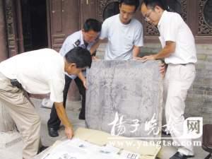 Nanjing is in bluff to discover Zhu Yuanzhang is small female barrow (group plan)