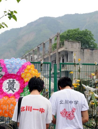 图文:数万群众来到北川老县城祭奠地震遇难者