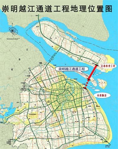 上海市宣布长江隧桥31日通车(组图)