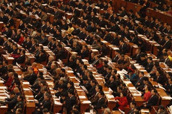 图文:全国政协十一届三次会议开幕