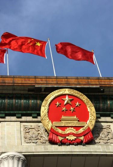 图文:五星红旗在北京人民大会堂迎风飘扬