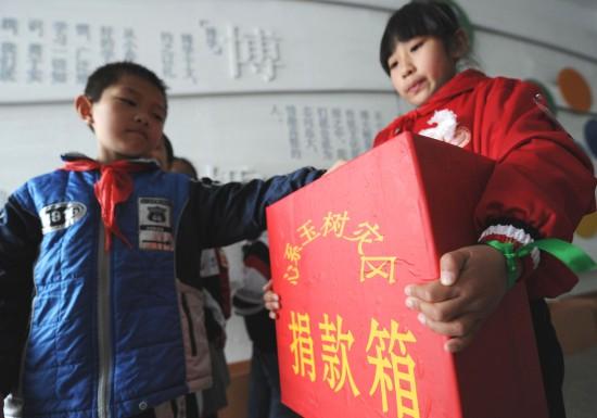 图文:合肥小学生为玉树地震灾区捐出零花钱