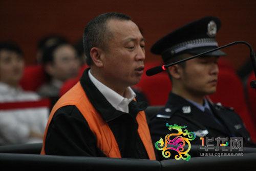 这是李庄在庭审现场 法院供图 华龙网发