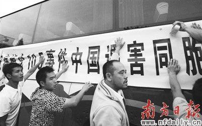 昨日,29名家属代表前往泰国清盛县举行追思会吊唁死难者。CFP供图