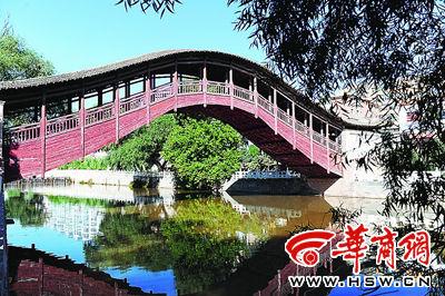 渭河有了新源头(图)