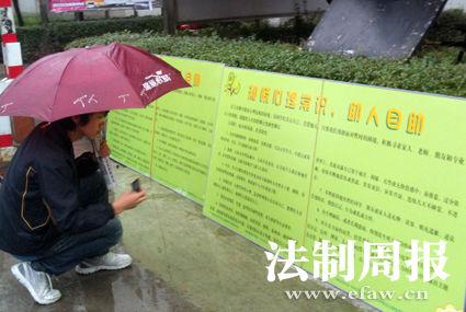 华中科大紫崧学生公寓门口摆放起了心理教育宣传板。本报记者 赵雪浩 摄