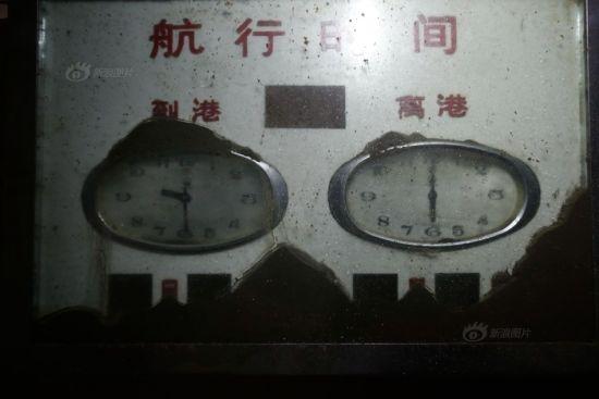 舱内的航行时钟定格在9点30分。摄影:长江日报陈卓