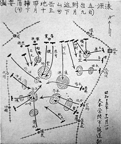这张地图和征集到的日本军部文字记载,能够充分证明共产党领导的抗日力量对侵华日军的巨大牵制和消耗,日军已将中国共产党领导的抗日力量视为主要对手。