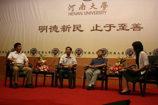 河南大学师生热议开封复兴:实现经济文化双赢