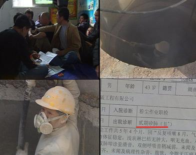 深圳企业拒签劳动合同农民工陷职业病鉴定困境