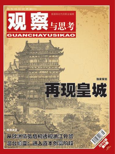 http://www.weixinrensheng.com/lishi/1477641.html