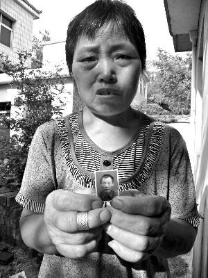 河南商城多名村民被毒虫咬后死亡
