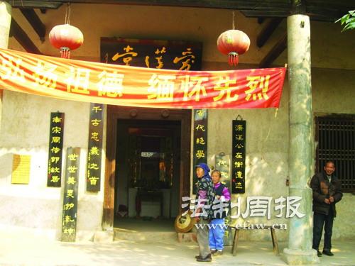 """听说""""爱莲堂""""将面临拆迁,柘里村的周氏后裔都感到很痛心。"""