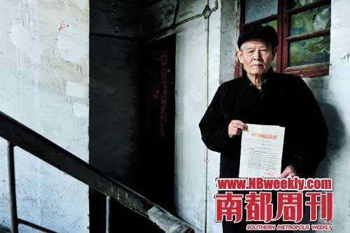 陈宗海一直保存着他的平反文件。摄影_刘浚