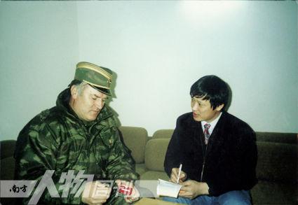 1994年萨拉热窝危机期间采访波黑塞族军队总司令姆拉迪奇。