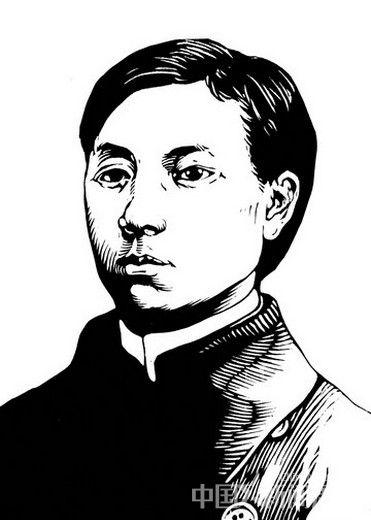 邹容(1885~1905) 插画/史昊鹏