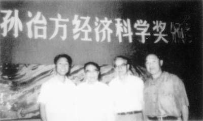 1995年孙冶方经济科学奖颁奖大会(左二为徐雪寒、左三为吴敬琏)