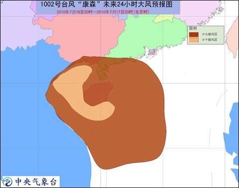 5度,中心附近最大风力有12级(35米/秒),中心最低气压为970百帕.图片