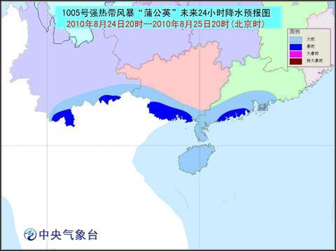 广西广东越南地图