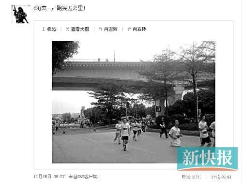 广州21岁大学生跑完马拉松后去世家属索赔百万