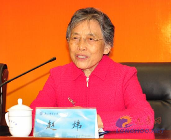 南京邮电大学首届 周恩来班 命名图片