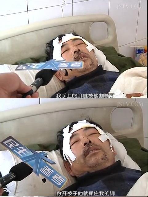 视频:河南开封一大学生活剥生母医生:像剁韭菜一样