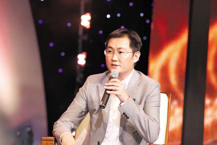 467亿元身家,马化腾登顶中国家族财富榜首